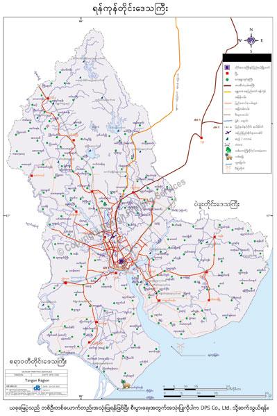 Yangon Map Download on vientiane map, burma map, taiohae map, hanoi map, hong kong map, bumthang map, phnom penh, ho chi minh city, manila map, rangoon map, mekong river map, siem reap, jakarta map, islamabad map, bandar seri begawan map, great wall of china map, bangkok map, kuala lumpur, murang'a map, aung san suu kyi, burmese language, kuala lumpur map, taipei map, yangtze river map, naypyidaw map, myanmar map,